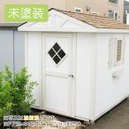 [送料無料対象外]かわいい デザイン 物置小屋 ガーデン 屋外 DIY 木製物置 「スモールハウス:ファールン未塗装」