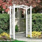 アーチ 樹脂 パーゴラ風庭用ガーデンアーチ バラ ローズ「ホワイトフェンス シリーズ リスボンアーチ ※組立式」