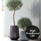 オシャレな丸型植木鉢 CLAYPOT High Drop Round 35 クレイポット ハイドロップラウンド35:14L 5.5号鉢対応