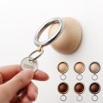 キーフック キーホルダー 鍵を無くさない便利なアイテム 「Timbre Key Holder キーホルダー Wakka」