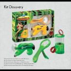 おもちゃ 子供 虫眼鏡 自然観察 ルーペ プラスチック 冒険 自由研究 昆虫観察「Navir ナヴィア社 ディスカバリーセット」