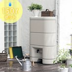 雨水タンク 家庭用 パナソニック「レインセラー 150L セット」