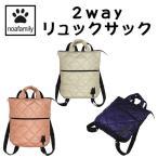 noafamily (ノアファミリー)  雑貨  2016AW 新作  2Wayリュックサック PU-bcat ネコ 猫 PU-bag