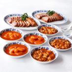 -送料込- 横浜中華街 重慶飯店 冷凍中華惣菜セットB