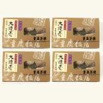 横浜中華街 点心 重慶茶樓 大焼売 6個入×4箱(ダイシ