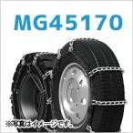 SCC JAPANケーブルチェーン ライトトラック・フォークリフト用 MG45170 送料無料!(タイヤ2本分)