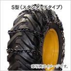 在庫有・即出荷|建機用タイヤチェーン J90129...