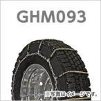 SCC JAPAN 小・中・大型トラック/バス用(GHM・GHT)ケーブルチェーン GHM093 スタッドレスタイヤ(タイヤ2本分)