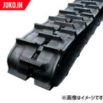 コンバイン用ゴムクローラー/ヤンマーコンバイン CA220 J3638N9S 360x90x38 送料無料!