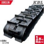 トラクタ用ゴムクローラー/クボタ パワクロ対応 KL285,KL410,KL415 J4041KP 400x90x41 送料無料!
