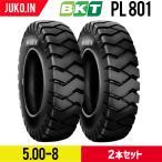 BKTフォークリフト用(チューブタイプ)タイヤ 5.00-8 PR10 PL801