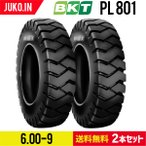 BKTフォークリフト用(チューブタイプ)タイヤ 6.00-9 PR10 PL801