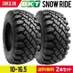 BKTホイールローダー(チューブレス)タイヤ 10-16.5 PR6 SNOW TRAC(スノータイヤ) 送料無料!※沖縄・離島を除く