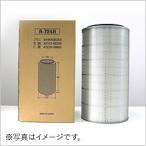コマツ パワーショベル PC03-2 エアーエレメントA-608(外筒)