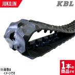 運搬車・作業機用ゴムクローラー J1030SK 100x60x30 パターンU 送料無料!