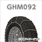 SCC JAPAN 小・中・大型トラック/バス用(GHM・GHT)ケーブルチェーン GHM092 スタッドレスタイヤ(タイヤ2本分)