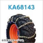 SCC JAPANケーブルチェーン ミニホイールローダー・タイヤショベル KA68143 送料無料!(タイヤ2本分)