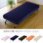 ナイスデイ 洗える替えカバー式 折りたたみベッド サイズ S 色 ブラウン