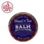 Trader Joe's トレーダージョー Head to Toe Balm 全身 保湿 バーム 日焼けケア メール便送料無料