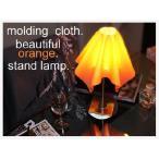 テーブルランプ JK105(2008)orange(照明 照明器具 間接照明 LED 卓上スタンド デザイン インテリア おしゃれ )