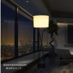 フロアスタンド TK003L (照明 照明器具 間接照明 LED おしゃれ フロアランプ フロアライト デザイン インテリア スタンドライト )