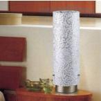 テーブルランプ JK107S(照明 照明器具 間接照明 LED 卓上スタンド デザイン インテリア おしゃれ )