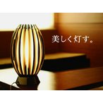 テーブルランプ JK146T(照明 照明器具 間接照明 LED 卓上スタンド デザイン インテリア おしゃれ )