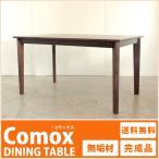 テーブル ダイニングテーブル デスク 幅135cm tm-comox01