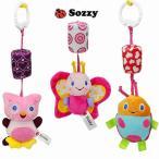 Sozzyベビーラトル おもちゃ ベビーベッドの鐘ぬいぐるみ動物の形釣鐘風チャイムベビーベッドベビー カー 乳児 幼児 新生児の おもちゃ