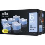 ブラウン アルコール洗浄液 (6個入) メンズシェーバー用 CCR6 CR[正規品]