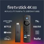 Fire TV Stick 4K - Alexa対応音声認識リモコン付属 | ストリーミングメディアプレーヤー