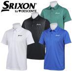 SRIXON スリクソンbyデサント 半袖シャツ (RGMLJA02)