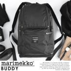 ショッピングマリメッコ マリメッコ バッグ リュック バディ Marimekko buddyブラック マザーズバッグ バックパック ユニセックス