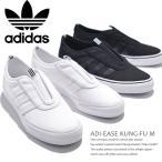 アディダス スニーカー レディース アディ−イース カンフー adidas Originals ADI-EASE KUNG-FU M 海外正規品 ホワイトブラック カジュアル originals