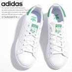 アディダス スタンスミス スニーカー adidas STAN SMITH