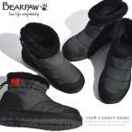 限定セール BEARPAW ベアパウ ブーツ スノー ショート レディース 撥水加工 アンクル丈 防寒 防水