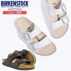 ビルケンシュトック BIRKENSTOCK レディース アリゾナ ARIZONA サンダル 幅狭 送料無料