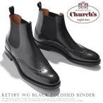 チャーチ Church's ショートブーツ サイドゴア ウイングチップ カーフレザー ブラック サイズ36 36.5 37 37.5