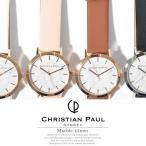CHRISTIAN PAUL クリスチャンポール 腕時計 Marble マーブル 大理石 43mm