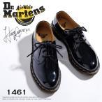 ドクターマーチン 3ホールシューズ 1461W パテント Dr.MARTENS 3EYE SHOES 1461W PATENT おじ靴 レースアップ