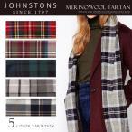 マフラー ジョンストンズ メリノウール ストール WA16 タータンチェック ウール Johnstons