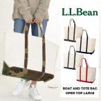 エルエルビーン L.L.Bean LLBean LLビーン キャンバストートバッグ ラージ 大