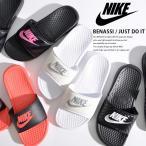 ショッピングNIKE NIKE サンダル ベナッシ ナイキ WMNS BENASSI JDI ブラック ホワイト ブラック ピンク