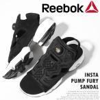 リーボック ポンプフューリー サンダル ブラック Reebok Insta Pump Fury Sandal