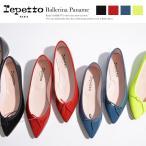 ショッピングバレエシューズ レペット repetto バレエシューズ ポインテッドトゥ パテント カーフレザー カーフスキン 靴 フラット パンプ