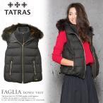タトラス ダウン ベスト レディース ウール TATRAS FAGLIA タイムセール対象商品
