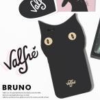 Valfre case ヴァルフェー スマホケース ケース 3D クロネコ iphone7 BRUNO 3D シリコン アイフォン ケース カバー