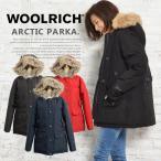 ウールリッチ  WOOLRICH 高級ダウン ジャケット レディース アークティックパーカ Arctic Parka コート