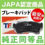 ブレーキパッド トヨタ ハイエースレジアス 97.04-02.05 KCH40G フロントブレーキパッド L-P2104