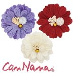 CanNana 【きゃんナナ】新春お正月リボン 2個セット 着物 和装